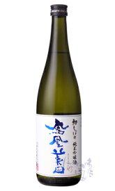 鳳凰美田 初しぼり 純米吟醸 720ml 日本酒 小林酒造 栃木県