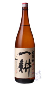 出羽桜 一耕 純米酒 火入れ 1800ml 日本酒 出羽桜酒造 山形県