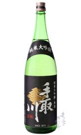 手取川 吟 本流 純米大吟醸 1800ml 日本酒 吉田酒造店 石川県