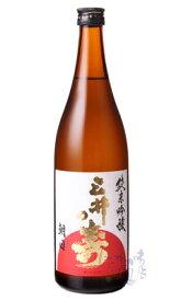 三井の寿 純米吟醸 朝日 720ml 日本酒 みいの寿 福岡県