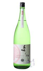 よこやま 純米吟醸 SILVER 生酒 1800ml 日本酒 重家酒造 長崎県