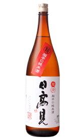 日高見 超辛口純米 1800ml 日本酒 平孝酒造 宮城県