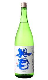 英君 超辛口 夏吟醸 1800ml 日本酒 英君酒造 静岡県