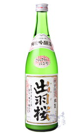 出羽桜 桜花 吟醸 さらさらにごり 生 720ml 日本酒 出羽桜酒造 山形県
