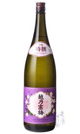 越乃寒梅 特撰 吟醸 1800ml 日本酒 石本酒造 新潟県