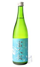 富久長 辛口夏吟醸 プラスX 720ml 日本酒 今田酒造本店 広島県