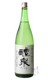 醴泉正宗 純米大吟醸 撥ね搾り 35%精米 1800ml 日本酒 玉泉堂酒造 岐阜県