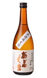 あぶくま 純米吟醸 山田錦 720ml 日本酒 玄葉本店 福島県
