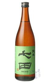 七田 純米 65% 火入 720ml 日本酒 天山酒造 佐賀県