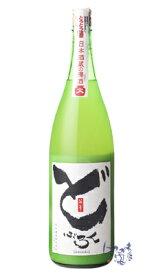 篠峯 どぶろく 火入 1800ml 日本酒 千代酒造 奈良県