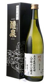 醴泉正宗 純米大吟醸 撥ね搾り 28%精米 720ml 日本酒 玉泉堂酒造 岐阜県