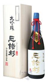 みむろ杉 袋搾り大吟醸 入賞受賞酒 1800ml 木箱付 日本酒 今西酒造 奈良県