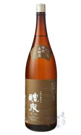 醴泉 特別本醸造 辛口 1800ml 日本酒 玉泉堂酒造 岐阜県