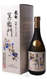 大七 箕輪門 純米大吟醸 720ml 箱付 日本酒 大七酒造 福島県