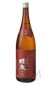 醴泉 純米 山田錦 1800ml 日本酒 玉泉堂酒造 岐阜県