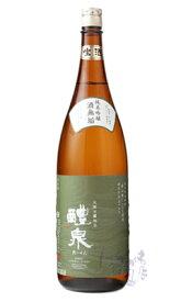 醴泉 酒無垢 純米吟醸 生原酒 1800ml 日本酒 玉泉堂酒造 岐阜県