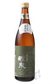 醴泉 酒無垢 純米吟醸 生原酒 720ml 日本酒 玉泉堂酒造 岐阜県