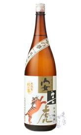 安芸虎 純米吟醸60% 吟の夢 1800ml 日本酒 有光酒造 高知県