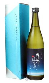 東洋美人 純米大吟醸 一天 720ml 箱付 日本酒 澄川酒造場 山口県