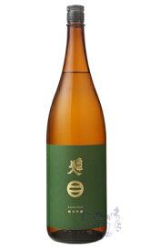 南部美人 純米吟醸 1800ml 日本酒 南部美人 岩手県