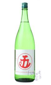 東一 純米酒 GOMARU 1800ml 日本酒 五町田酒造 佐賀県
