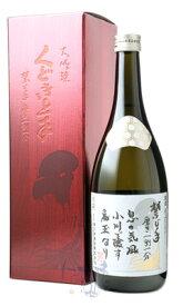 くどき上手 大吟醸 禁じ手 11% 720ml 箱付 日本酒 亀の井酒造 山形県