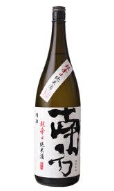 南方 純米 超辛口 1800ml 日本酒 世界一統 和歌山県
