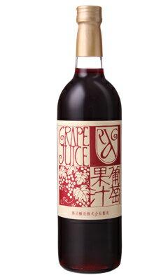 【 ワイナリーが造るこだわりジュース 】葡萄果汁 赤 750ml (ノンアルコールジュース)