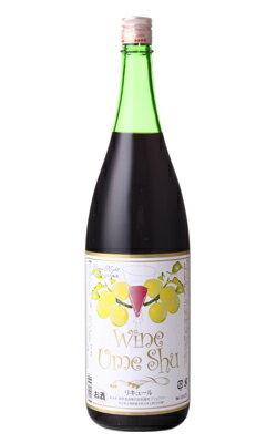 梅酒ワイン 赤 1800ml