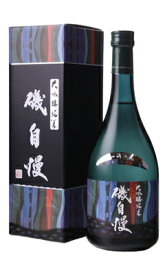 磯自慢 酒友 大吟醸純米 エメラルド 720ml 箱付 日本酒 磯自慢酒造 静岡県