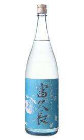 富久長 辛口夏吟醸 プラスX 1800ml 日本酒 今田酒造本店 広島県