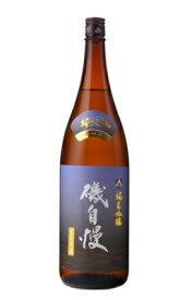 磯自慢 純米吟醸 生原酒 1800ml 日本酒 磯自慢酒造 静岡県