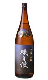 磯自慢 純米吟醸 山田錦 1800ml 日本酒 磯自慢酒造 静岡県