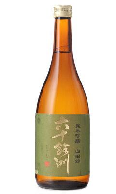六十餘洲 純米吟醸 720ml