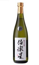伯楽星 純米大吟醸 720ml 日本酒 新澤醸造店 宮城県