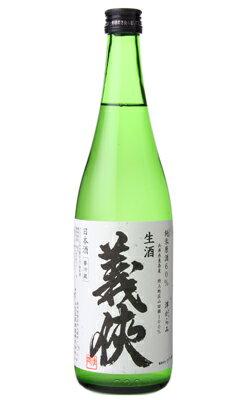 義侠 純米原酒 60%  生 720ml