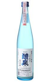 醴泉 活性にごり 純米吟醸 500ml 発泡 日本酒 玉泉堂酒造 岐阜県