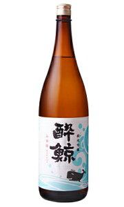 酔鯨 クジララベル 純米吟醸 山田錦 50% 1800ml 日本酒 酔鯨酒造 高知県