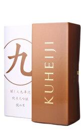 醸し人九平次 彼の岸 720ml 箱付 日本酒 萬乗醸造 愛知県