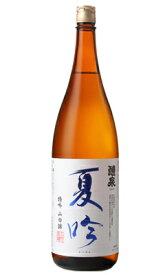 醴泉 夏吟 1800ml 日本酒 玉泉堂酒造 岐阜県