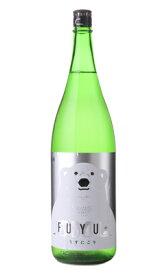 寒紅梅 純米 ウスニゴリ 白クマラベル 1800ml 日本酒 寒紅梅酒造 三重県