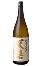 天喜 純米大吟醸 TENKI 1800ml 日本酒 麻原酒造 埼玉県