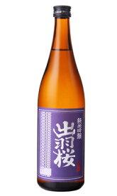 出羽桜 純米吟醸 江戸ラベル 720ml 日本酒 出羽桜酒造 山形県