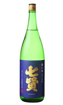七賢 絹の味 純米大吟醸 1800ml