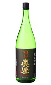 真澄 純米吟醸 辛口生一本 1800ml 日本酒 宮坂醸造 長野県