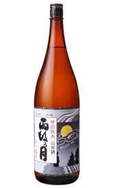 雨後の月 特別純米 山田錦 1800ml 日本酒 相原酒造 広島県