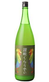 川鶴 讃岐くらうでぃ 1800ml 日本酒 川鶴酒造 香川県