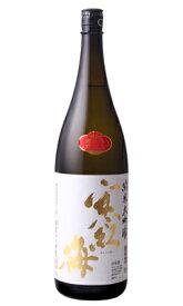 寒紅梅 純米大吟醸 朝日 1800ml 日本酒 寒紅梅酒造 三重県