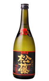 黒の松藤 泡盛 30度 720ml 崎山酒造廠 沖縄県