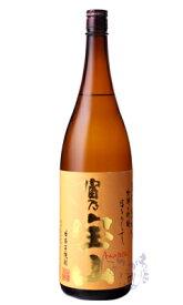 富乃宝山 芋焼酎 25度 1800ml 西酒造 鹿児島県